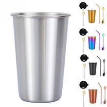 5 шт. Подарочная кухонная посуда набор пивных стаканчиков портативная Легкая очистка из нержавеющей стали для дома инструменты для холодного напитка напитки с соломинкой