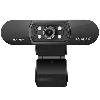 Ashu H800 Full HD Video Webcam 1080P HD Camera USB Webcam Focus Night Vision Computer Web Camera with Built-in Microphone 1