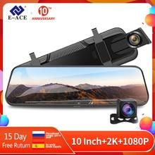 цена на E-ACE A37 Car Dvr 2K Camera HD 1440P 10 Inch Stream Media RearView Mirror night vision Recorder Auto Registrar Dashcam Duan Lens