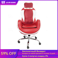 Newest !! home & office massage chair full body massage computer chair multifunctional electric vibrating office chairs