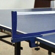 180 см* 15 см Вощеная струнная Зажимная стойка теннисная сетка для пинг-понга Настольный кронштейн сетчатая замена аксессуары для настольного тенниса