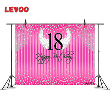 LEVOO Sweet 18 Backdrop 18th Birthday Diamonds Pink Striped Wings Background Photography Party Decor Photo Studio Photocall Prop