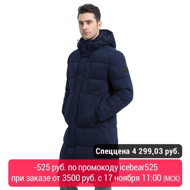 2019 Новая мужская зимняя куртка длинное Мужское пальто на молнии мужские пальто высокого качества Мужская зимняя брендовая одежда MWD19913D