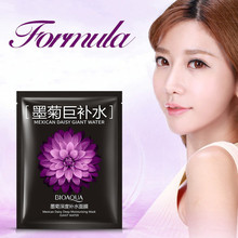 10P BIOAQUA Beauty Essence facial mask Deep Moisture whitening hydrating Skin care Mexican Daisy Korea Cosmetics face