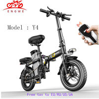 New Smart Folding Electric Bike 14inch Mini Electric Bicycle 48V 21A/32A LG large Battery city ebike 350W Powerful Mountain bike|Electric Bicycle| |  -
