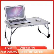 Przenośny składany Laptop stół regulowany ergonomiczne biurko komputerowe Sofa łóżku Notebook stół herbata taca do serwowania stojak na komputer PC
