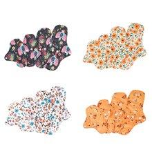 Happyflute 4PCS/Set Reusable Pads Bamboo Terry+Microfiber Waterproof PUL Mum's Menstrual Pads Washable Panty Sanitary Liner