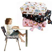 Детская подушка для сиденья для детей, нескользящий обеденный стул, увеличенный коврик, коврик для стула, увеличенный коврик