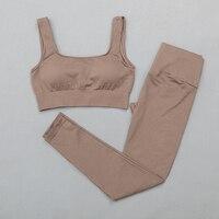 BraPantsBrown - Women's sportswear Seamless Fitness Yoga Suit High Stretchy