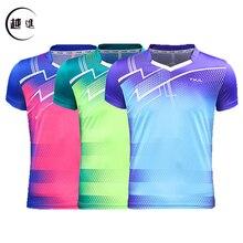 Футболка для бадминтона, впитывающая влагу, впитывающая пот, быстросохнущая и воздухопроницаемая Мужская и женская футболка с коротким рукавом