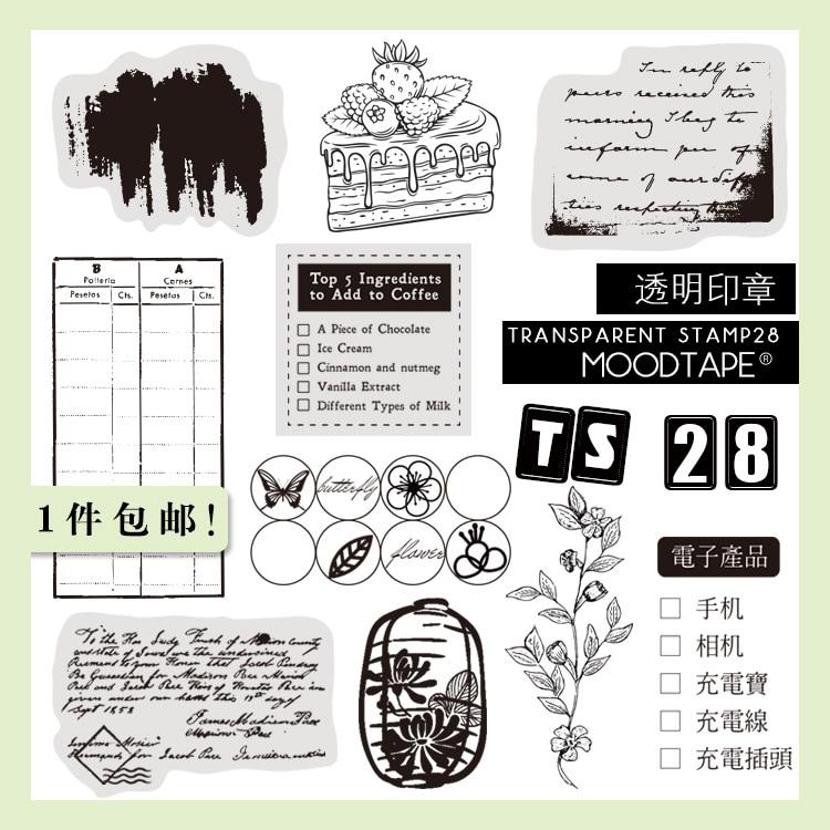 Moodtape Vintage Clear Stamp  Leaf Tablecoffe Bread For DIY Scrapbooking/photo Album Decorative Transparent Stamp Rubber Stamp