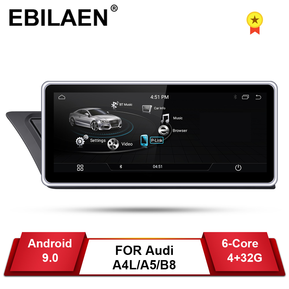 EBILAEN Car DVD GPS Multimedia Player For Audi A4L B8 A5  2009-2017 Android 9.0 2Din AutoRadio Navigation 4GB+32GB IPS Screen