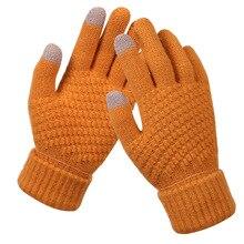 BEFORW сенсорный сенсорный перчатки женские мужчин перчатки зимние стрейч вязать варежки шерсть Полный Finger перчатки