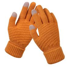 BEFORW 2019 rękawiczki zimowe do ekranów dotykowych dla kobiet mężczyźni ciepłe dzianinowe rękawiczki imitacja wełny pełne palce czarne białe rękawiczki tanie tanio Unisex COTTON Dla dorosłych Stałe Nadgarstek Moda DX112
