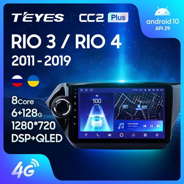 TEYES CC2L и CC2 Plus Штатная магнитола For Киа Рио 3 4 For Kia RIO 3 4 2011 - 2019 Android до 8-ЯДЕР до 6 + 128ГБ 16*2EQ + DSP 2DIN автомагнитола 2 DIN DVD GPS мультимедиа автомобиля головное устройство 1