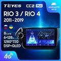 TEYES CC2L и CC2 Plus Штатная магнитола For Киа Рио 3 4 For Kia RIO 3 4 2011 - 2019 Android до 8-ЯДЕР до 6 + 128ГБ 16*2EQ + DSP 2DIN автомагнитола 2 DIN DVD GPS мультимедиа автомобиля гол...