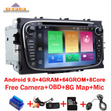 4G+64G Car Multimedia Player Android 9 GPS 2 Din car dvd player for FORD Focus S-MAX Mondeo C-MAX Galaxy wifi radio DSP DVR