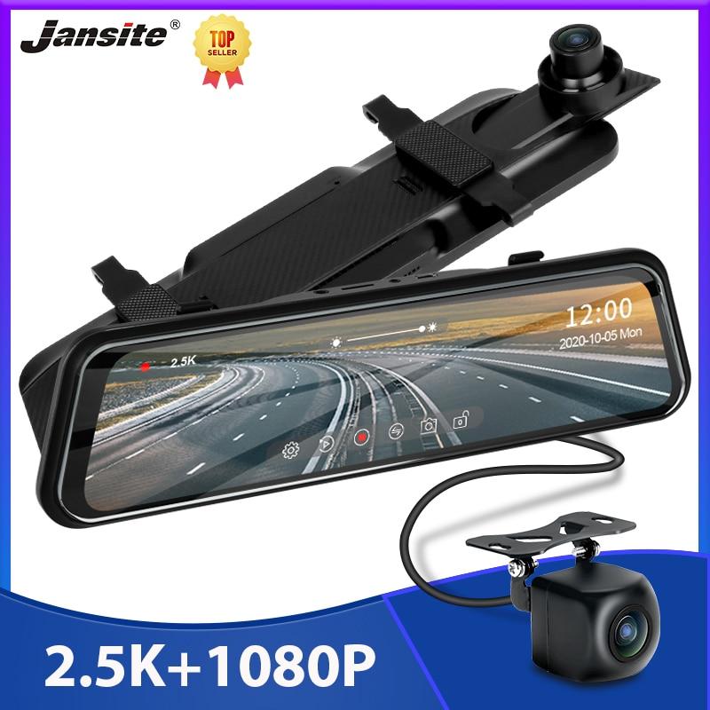 Jansite Ultra HD 2,5 K Stream Media 10 дюймов Автомобильный видеорегистратор с зеркалом Регистратор 1080P камера заднего вида супер ночное видение
