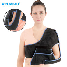 VELPEAU Shoulder Support Brace for Shoulder Arthritis Rheumatic Pain and Neurohemiplegia High-Strength Stable Arm Breathable