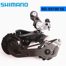 Shimano dura-ace r9100 RD-R9100 peças de bicicleta de estrada 11 velocidade desviador traseiro ss original r9100 desviador