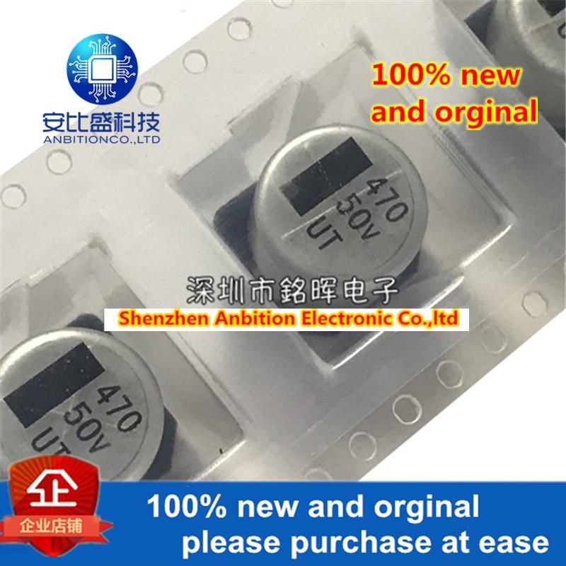 10pcs 100% New And Orginal UT1H471M1213VG 470UF 50V 12X13MM 12.5x13.5 SMT Electrolytic Capacitors In Stock