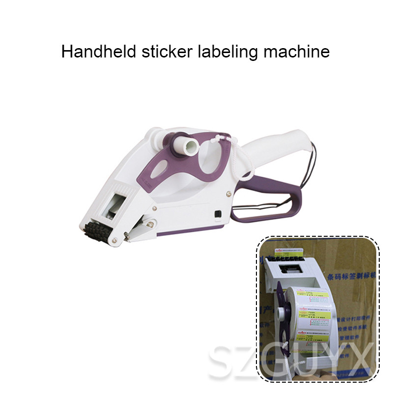 Multifunctional automatic labeling machine Sticker labeling machine Commercial handheld labeling machine 20-30mm