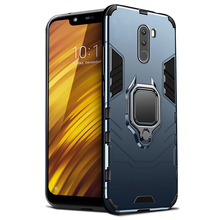 Luxury Armor case For Xiaomi Pocophone