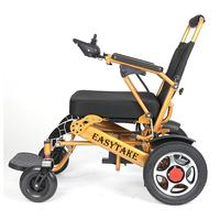 folding electric wheelchair for the elderly people disabled wheelchair Portable power wheelchair