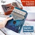 Cega kalimba 17 клавиш красное дерево большой палец пианино mbira музыкальный инструмент Африканский палец пианино 30 клавиш машина 21 ключевой инстр...