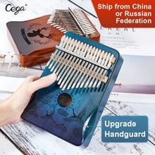 Cega kalimba 17 clé acajou pouce piano mbira Instrument de musique afrique doigt piano 30key machine 21 clé instrumento musical