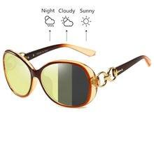 WIHODA-gafas fotocromáticas polarizadas para mujer, lentes de conducción de visión nocturna, ovaladas TAC, de gran tamaño, amarillas, UV400 S181