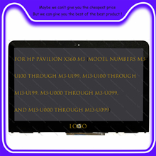 Assembly Led-Display Pavilion Touch-Screen 856019-001 FHD for HP 13-U 13-u116ur/13t-u/M3-u-series/..