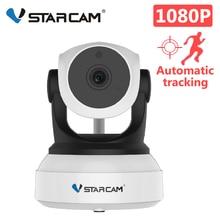 كاميرا VStarcam C24S 1080P عالية الدقة للأمن كاميرا IP مزودة بخاصية Wifi كاميرا تتبع آلية بشري رؤية ليلية بالأشعة تحت الحمراء كاميرا مراقبة بشبكة فيديو CCTV
