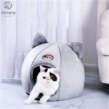 Удобная кровать для кошек домик принадлежности маленьких собак