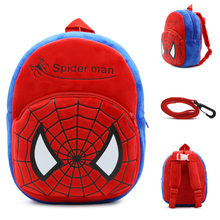 Cartoon Animal Kids School Bags Bee Baby Plush Backpacks Soft Toy Anime Marvels Spiderman Kids BagBoy Gifts Toys For Children(China)