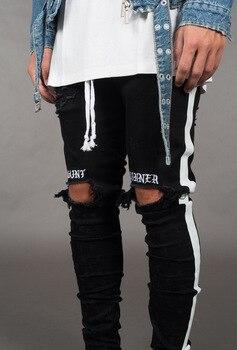 April MOMO Men Stylish Ripped Jeans 6