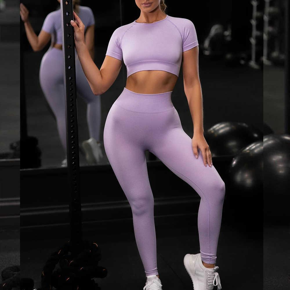 Vital Seamless Leggings Bra Yoga Set 2PCS Women Workout Gym Push Up Fitness Suit