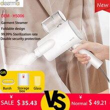 Deerma DEM-HS006 складной ручной отпариватель для одежды паровой утюг бытовой портативный небольшой одежды морщин стерилизации