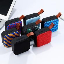T5 Bluetooth Speaker Wireless Fabric Art Braid USB Portable Bass Denoising Loudspeaker for Outdoor