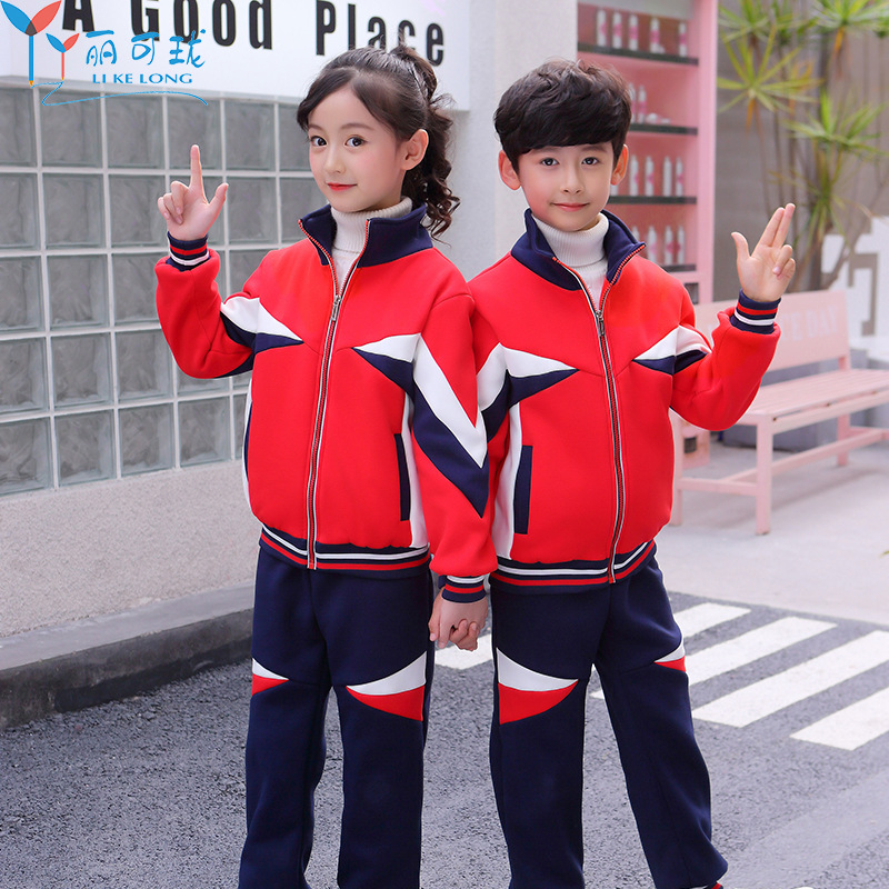 Thick Primary School STUDENT'S School Uniform Spring And Autumn Kindergarten Suit Winter Sports Business Attire Cotton Men And W