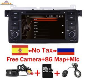 "7""Digtal HD Autoradio gps navigation for bmw e46 dvd M3 3G GPS Bluetooth Radio RDS USB SD Steering wheel Control Free Camera+Map(China)"