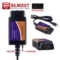 ELM327 V1.5 Bluetooth Wifi USB FTDI chip con interruptor para ford HS y MS puede lector de códigos de coche ELM 327 OBD2 herramienta de diagnóstico