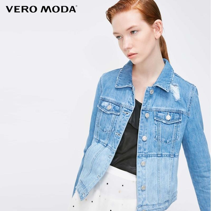 Vero Moda Autumn  new denim jacket coat 318357512