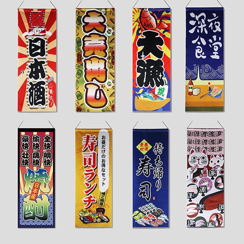 Japanese style hanging flag fabric banner curtain  Japan sushi restaurant izakaya hanging decoration