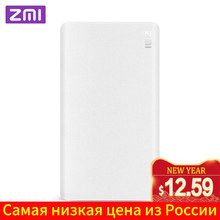 ZMI 5000 MAh Powerbank Baterai Eksternal Portable Pengisian Dua Arah Quickcharge QC 2.0 Mini Power Bank untuk IOS Ponsel Android(China)