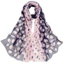 Модный красивый подарочный шарф ярких цветов для дам, Модный женский длинный мягкий шарф, Дамская шаль, шифоновый шарф в горошек, шарфы