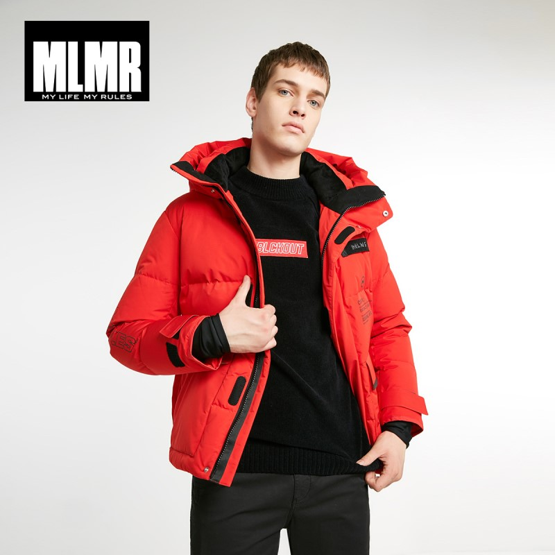 MLMR Men's Hooded Short   Down   Jacket Parka   Coat   JackJones New Brand Menswear 218412512
