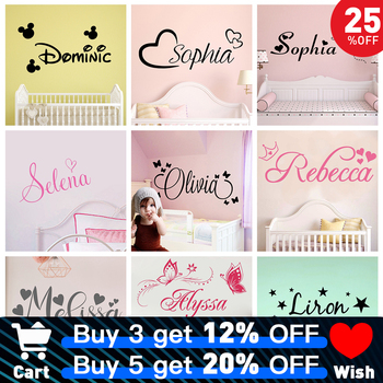 Personalized Custom Name Butterfly Wall Sticker Wallpaper For Nursery Kids Room Decoration Vinyl Stickers Bedroom Decals princess cartoon custom name girsl bedroom decoration beauty girls with name wall sticker interior nursery ornament sticker w266