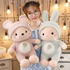 Kawaii rabbit mouse animal crossing plush toy pillow doll children's toy gift room decoration gift fabric comfortable and soft