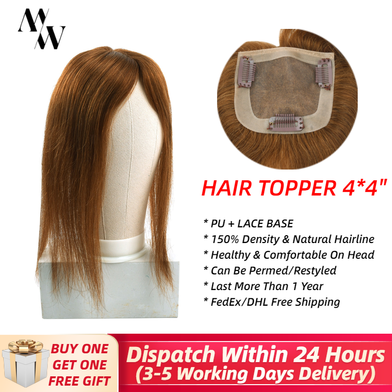 MW Straight Hair Topper Wig Human Hair For Women 4*4